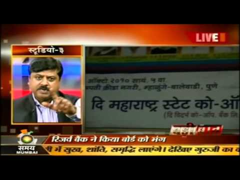 Channel -- Sahara Mumbai Program Special 11th May 2011