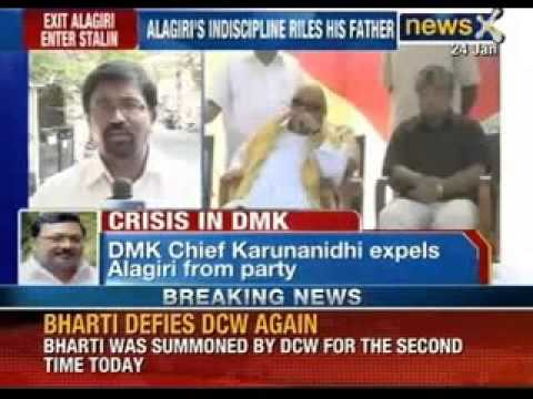 Latest News: DMK Chief M Karunanidhi expels MK Alagiri from party - NewsX