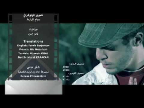یزن نسيبة - Magazine cover
