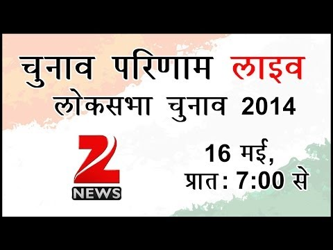 Zee News - General Election 2014 Result