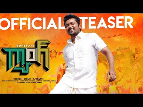 Gang Official Telugu Teaser