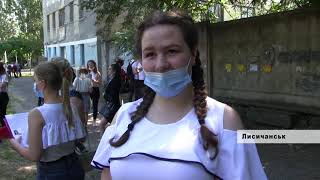 У Лисичанську розпочалося складання зовнішнього незалежного оцінювання