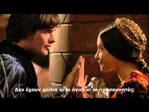 romeo and juliet passion vs reason Fate in shakespeare's romeo and juliet coincidences are the key reason the play had come to a tragic end romeo and juliet: love & evil romeo & juliet.
