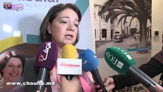 وفاسلف تسلط الأضواء على المسنين بالمغرب   |   مال و أعمال