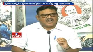Ambati controversial comments on Chandrababu 5 star hotels stay