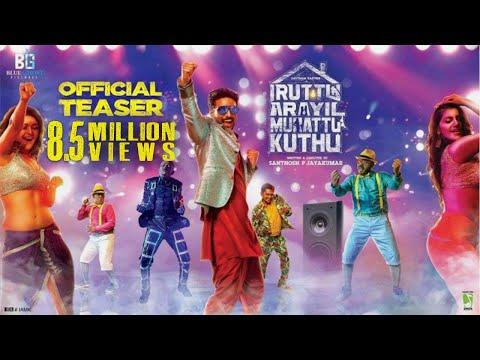 Iruttu Araiyil Murattu Kuththu - Official Teaser