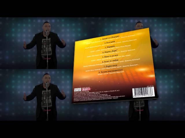 ОРКЕСТЪР К2 - CD Давай газ (2014) / K2 BAND - CD Davai gaz (2014)
