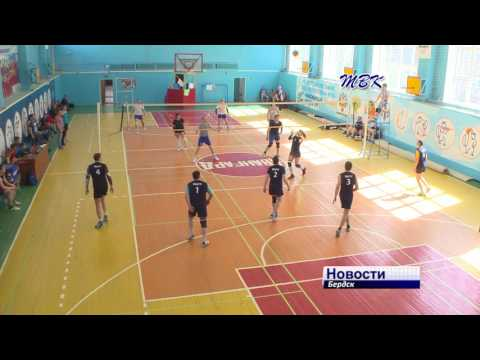 В Бердске прошло открытое первенство по волейболу в честь Дня Победы