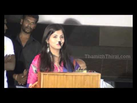 Eswar Gomathi (EGO) heroine talking about the movie at EGO Trailer Launch