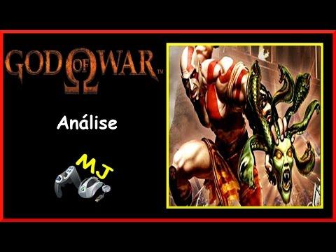 Scaner: God of War
