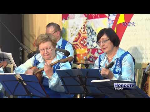 Звания «Почётный работник» в сфере культуры и ЖКХ будут удостоены восемь жителей Бердска