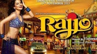 Rajjo Full Movie Watch Online Part 1/11 Kangna Ranaut