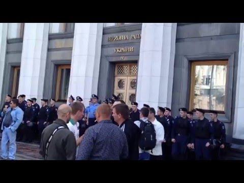 Protest At Verkhovna Rada Of Ukraine, June 17 2014 #1