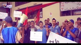 بالفيديو..حراس الأمن الخاص يحتجون بوجدة و هذه مطالبهم  