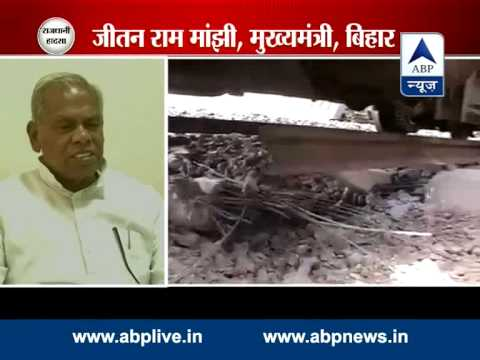 Bihar CM Majhi rules out Maoist role in Rajdhani mishap