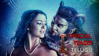 I-Movie-Telugu-Teaser