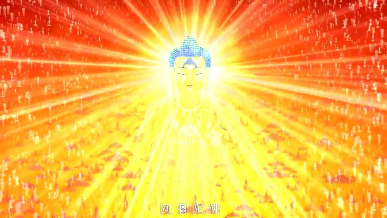 阿弥陀佛精美放光图像集(1) - 阳光师姐 - 阳光师姐的清净之疆网易博客,欢迎来访!
