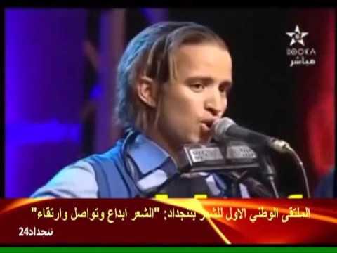 تكريم المرحوم مبارك اولعربي بتينجداد/NBA
