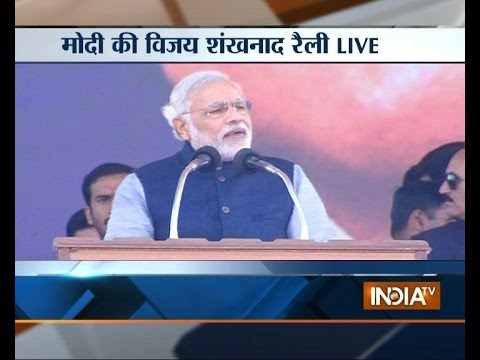 Modi addressing rally at Lucknow, Part 3