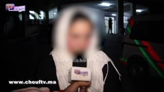 فيديو الكريساج بالسيوفة فحي مولاي رشيد فكازا وها شنو وقع | خارج البلاطو