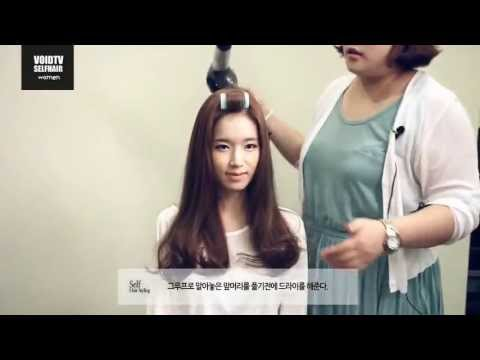 [voidbyparkchul] Hướng dẫn tự uốn xoăn đuôi tóc Self Hair Styling