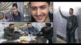 من مراكش..الشاب المغربي الذي ألهب رواد مواقع التواصل الاجتماعي بصوته ..ها علاش غنيت فالدروج و تشهرت بأغنية كنت غير ضاحك فيها  