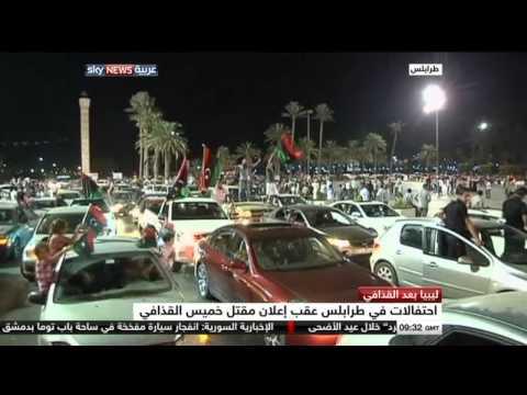 #hassinaouchene #skynewsarabia 21-2012 #Libya #Baniwalid #ChildFood