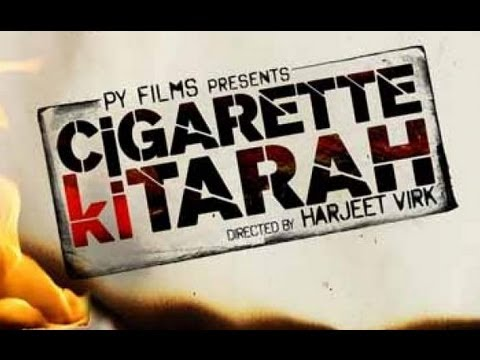 Cigarette Ki Tarah's Star Studded Premiere - Bollywood Movie Premiere