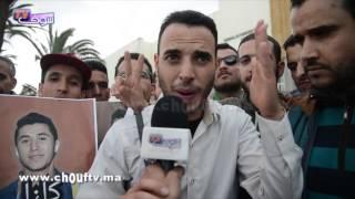 عم مول الشكارة:ولدنا كايدير غير الخير كيفاش غادي يطمع فـ500 الدرهم  