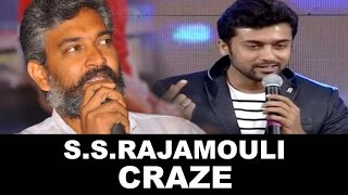 Suriya & Samantha openly appealed to Rajamouli for one shot in Baahubali - 2 - Exclusive