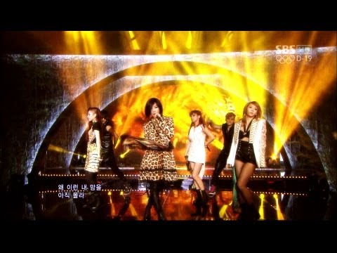 2NE1_0708_SBS Inkigayo_INTRO + I LOVE YOU