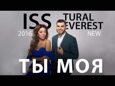 Tural Everest Ft. ISS - Ты моя 2016 new