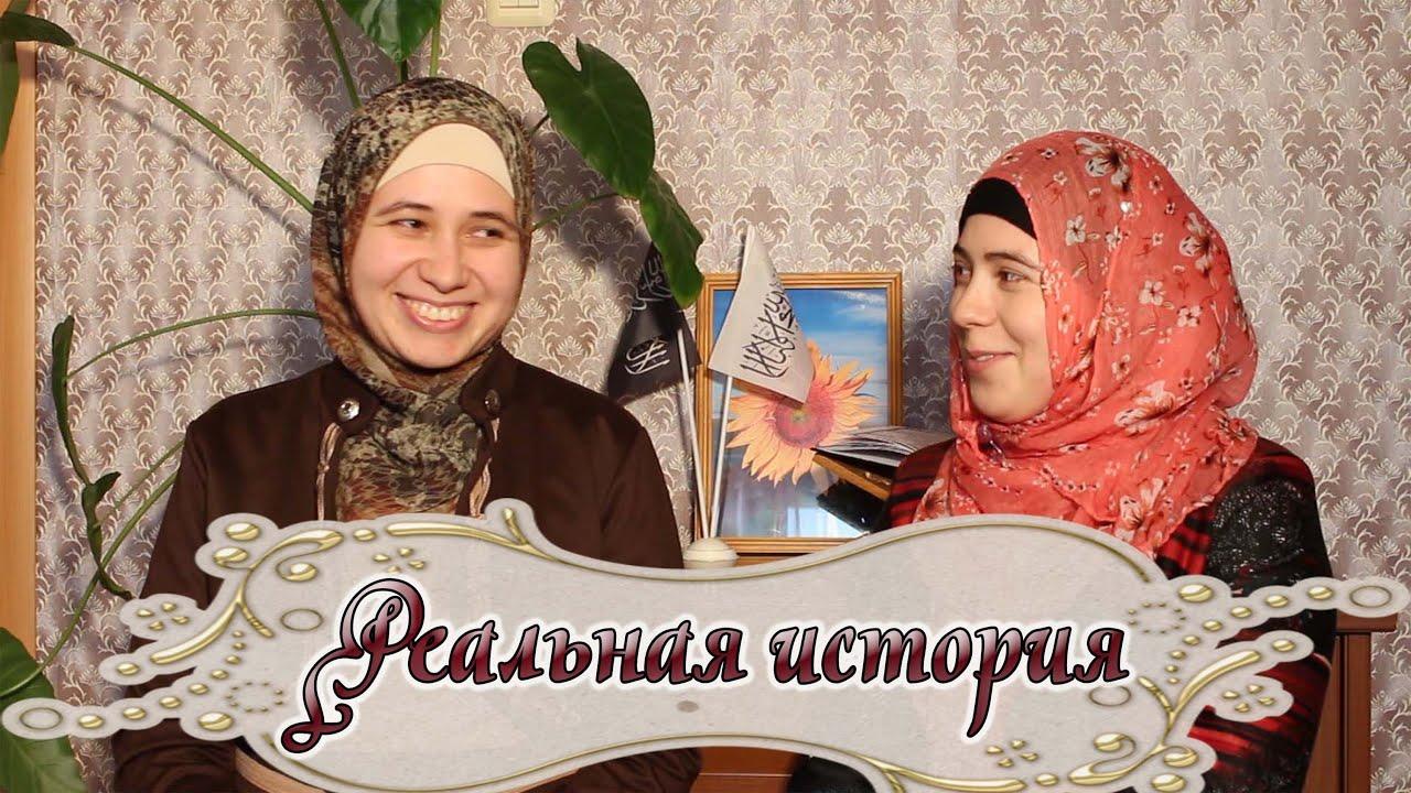 Реальные истории жён на русском 27 фотография