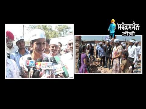 AAP Candidate Gul Panag Campaign In Chandigarh