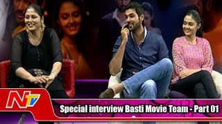 Basthi Movie Team Interview