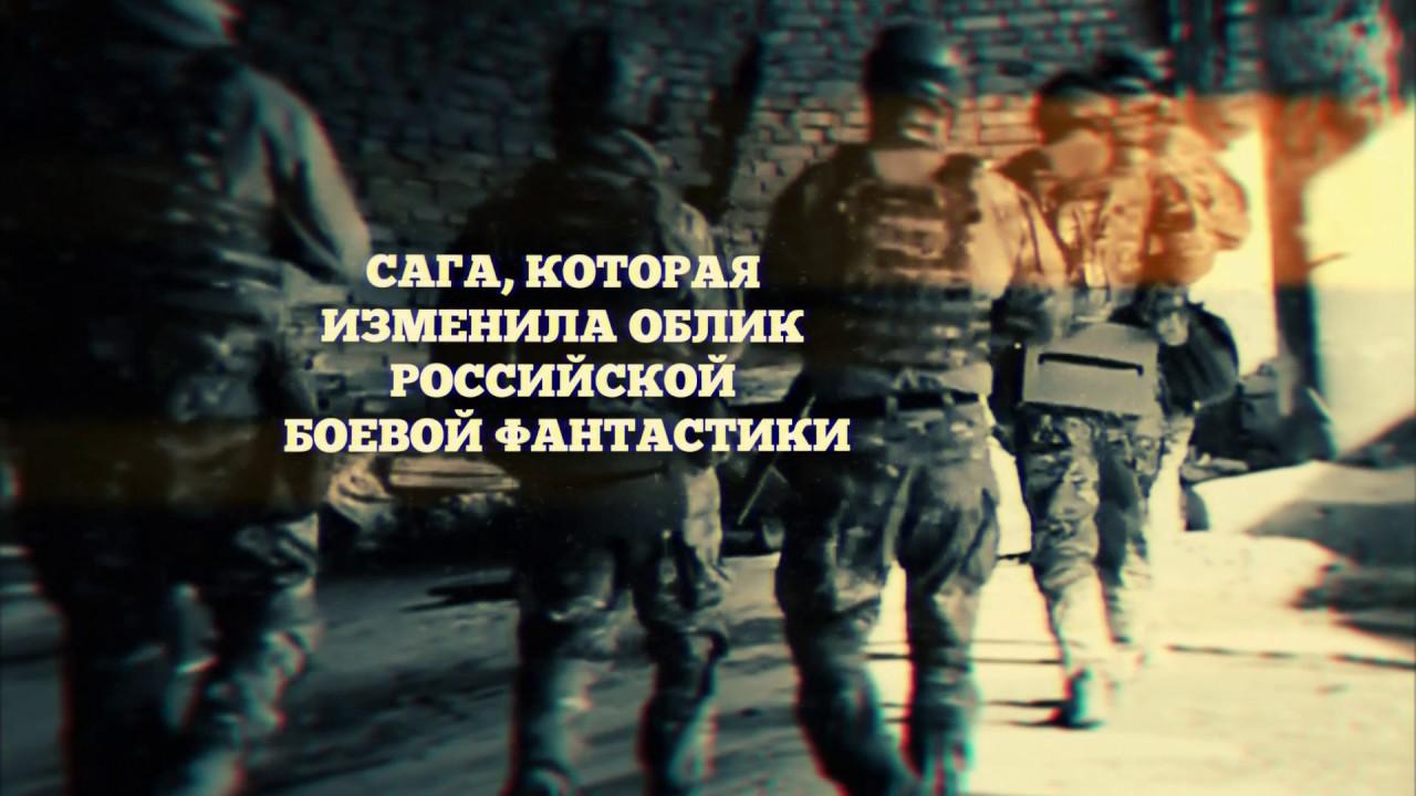 сергей тармашев ареал 6 умри красиво скачать бесплатно fb2