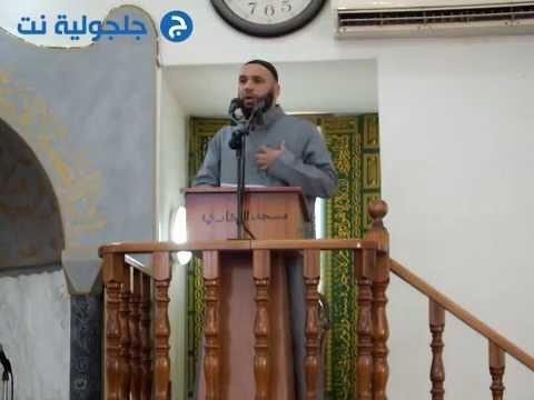 خطبة الجمعة للشيخ يوسف تتر من مسجد البخاري