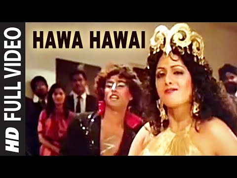 Hawa Hawai [Full Song] | Mr. India | Sridevi