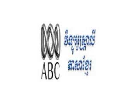 ABC Radio Australia Daily News in Khmer on September 15, 2013
