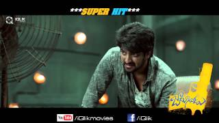 Jadhoogadu-Telugu-Movie-Action-Trailer