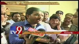 YS Jagan clash with Collector at Vijayawada Government Hos..
