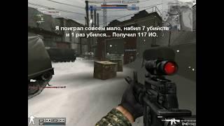 Гайд -  накопление денег / Combat Arms / Гайды