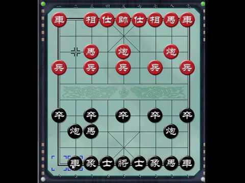 Pháo Đầu đối Bình Phong Mã- Bài 1.1