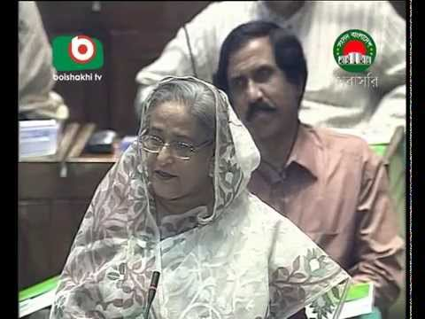 Prime Minister Sheikh Hasina Session Closing Speech- A Report by Mithun Mostafiz