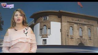 النشرة الاقتصادية : 28 أبريل 2017   |   إيكو بالعربية