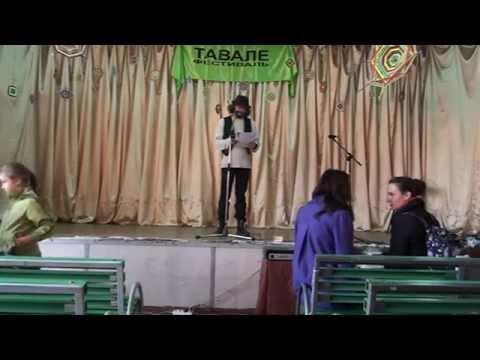 """Культурная программа на фестивале """"Тавале"""", фрагм (10.10.2014) - M2U03638"""