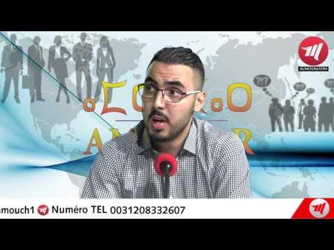 برنامج أمسكار يناقش المشاركة السياسية لمغاربة الخارج