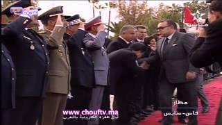 الملك محمد السادس يغادر أرض الوطن متوجها إلى واشنطن | قنوات أخرى