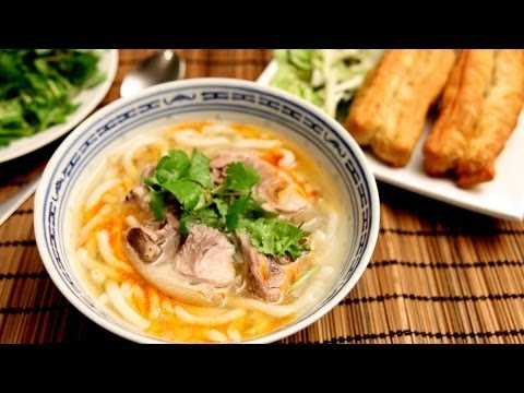 Vietnamese Thick Noodle Soup with Pork Hock - Banh Canh Gio Heo
