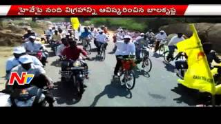 Balakrishna promotes Lepakshi festival, kicks off Cycle Yatra-Visuals